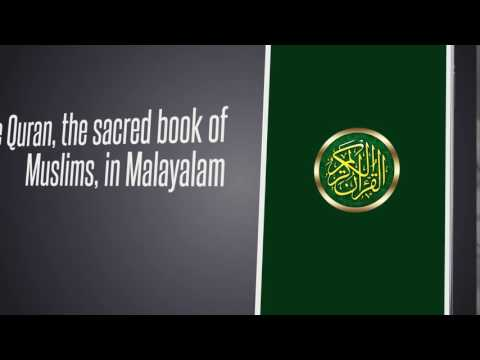 Malayalam Quran - Apps on Google Play