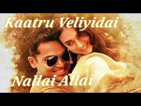 Nallai Allai From Kaatru Veliyidai | Music: A.R. Rahman | Singers: Chinmayi, Sathya Prakash |