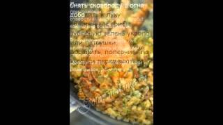 Горячие закуски рыбные:Форель (семга) с грибами,запеченная в фольге.