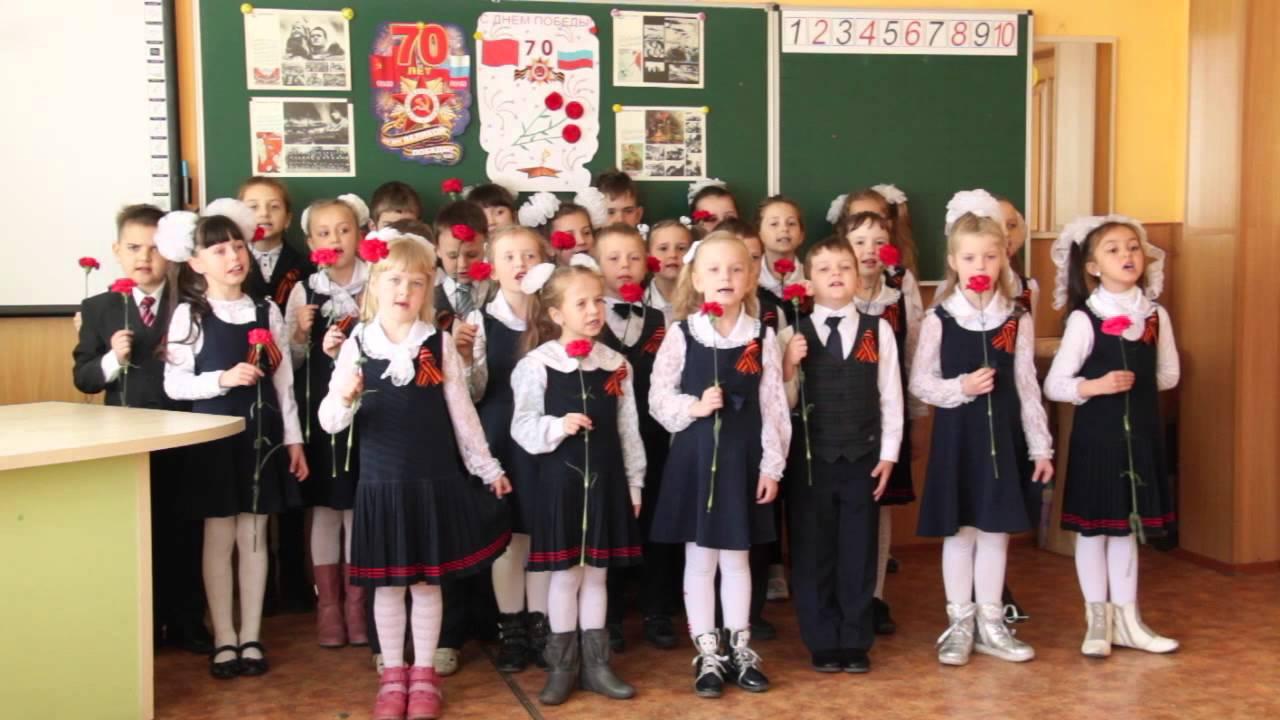Севастопольские школы сайты дешевый хостинг для сервера