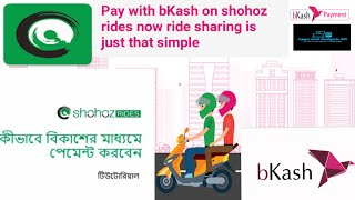How to pay with bKash on Shohoz rides |How to use Shohoz rides| Full tutorial 2018|