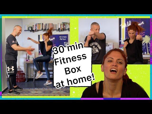 Γυμναστική Στο Σπίτι! 30' Fitness Box