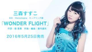 2016年5月25日発売 三森すずこ 6thシングル「Xenotopia」 カップリング...