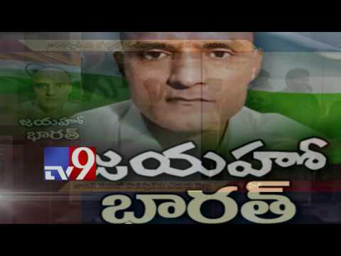 Kulbhushan Jadhav case : Victory for India, loss for Pakistan ! - TV9