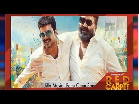 Jilla Preview - Red Carpet | ilayathalapathy Vijay, Mohanlal, Kajal Agarwal | Trailer, Teaser Travel Video