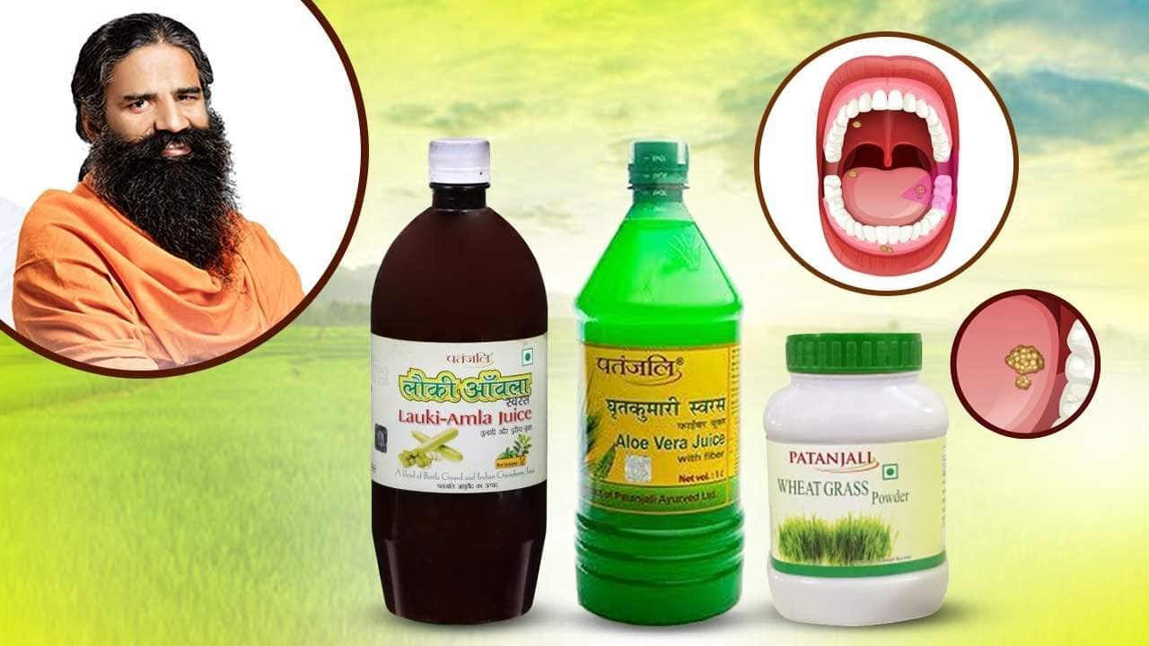 Easy Ayurvedic Remedies to get rid of Mouth Ulcers I Patanjali Wheat Grass Powder