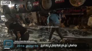 بالفيديو.. حريق هائل بالفجالة في قلب القاهرة.. والدفاع المدني يغرق شوارع المنطقة