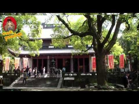 ขุนพลงักฮุย เมืองหางโจว Hangzhou,China