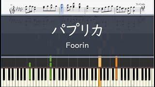 【楽譜】「パプリカ」Foorin(米津玄師プロデュース)〈ピアノ〉