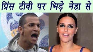 MTV Roadies Rising: Prince Narula takes DIG at Neha Dhupia's career | FilmiBeat