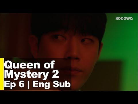 """Dong Ha, """"I didn't kill him"""" [Queen of Mystery Ep 6]"""