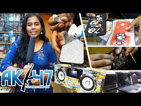 விதவிதமான Mobile Accessories வாங்க AK47 தான் Best.! | The Mobile Trend War Mount Road Chennai |Offer