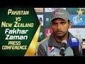Pakistan vs New Zealand 2nd ODI -  Fakhar Zamanpost match press conference | PCB