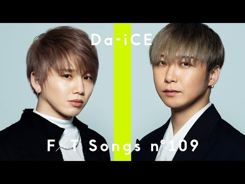 Da-iCE (大野雄大・花村想太) - Love Song feat. 内澤崇仁 (androp)  / THE FIRST TAKE