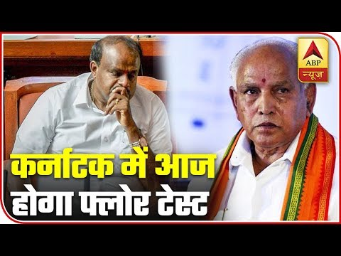 Karnataka assembly to go for crucial floor test today