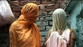 Incest: India's ugly secret tumbles out in series of cases
