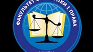 ХНЭУ, Факультет Экономики и Права