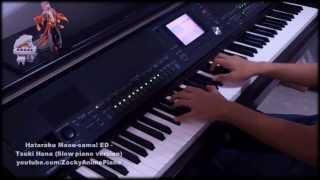 Hataraku Maou-sama! ED [Slow piano version] - Tsuki Hana (月花) - Piano improvisation