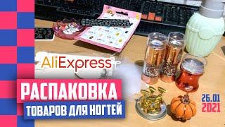 Фото Amazing Gadgets Available On Amazon/Aliexpress/Flipkart |Versatile Utensils/Kitchen/Makeup/utilities
