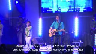 It Is Done - Sidney Mohede - Japanese Version #YouTubeItIsDone