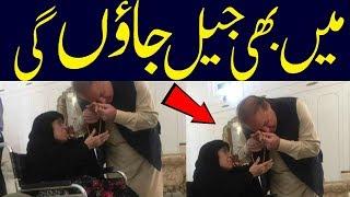 Nawaz Sharif Mother Statment    Nawaz Sharif   I will ALSO go Jail With Nawaz Sharif