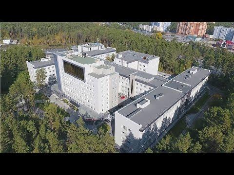 Национальный центр охраны здоровья граждан России