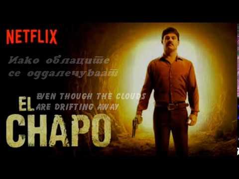 El Chapo intro song with lyrics