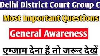 Delhi District Court Group C Most Important Questions Delhi District Court Group C 2021  DDC Group C