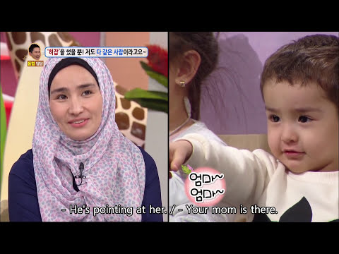 I'm a Korean that wears a Hijab [Hello Counselor / 2016.12.0