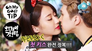 VIXX KEN X Nine Muses Kyungri, K-pop idols' tip for perfect first kiss! [Oh my God TIP! 9]