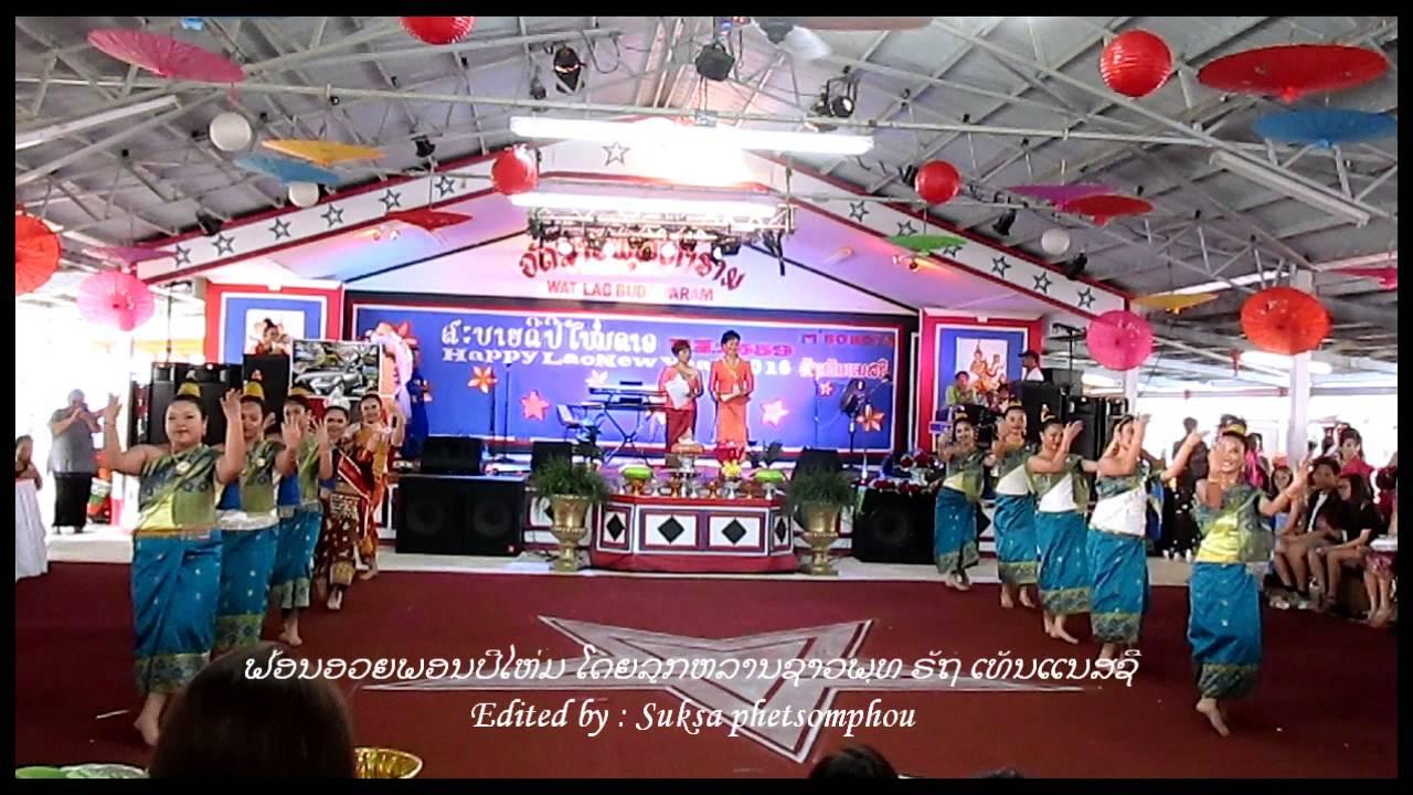 Lao newyear festival lao buddharam temple m 39 boro tn v15 youtube - Lao temple murfreesboro tn ...