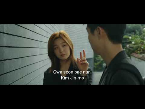 [Jessica Jingle] In Movie 「Parasite」ENG Sub