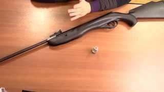Пневматическая винтовка Crosman Phantom СS1K77