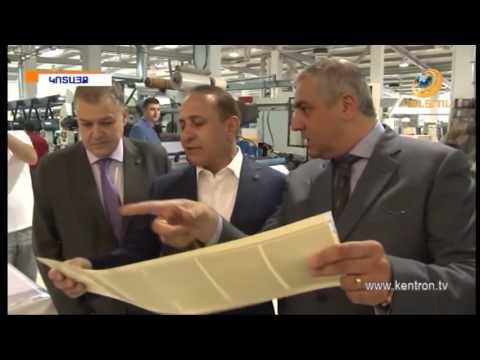 Prime Minister Of The Republic of Armenia Hovik Abrahamyan visited AM-PG Group Ltd.