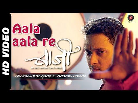 Aala Aala Re Baji Official Video | Baji | Shreyas Talpade