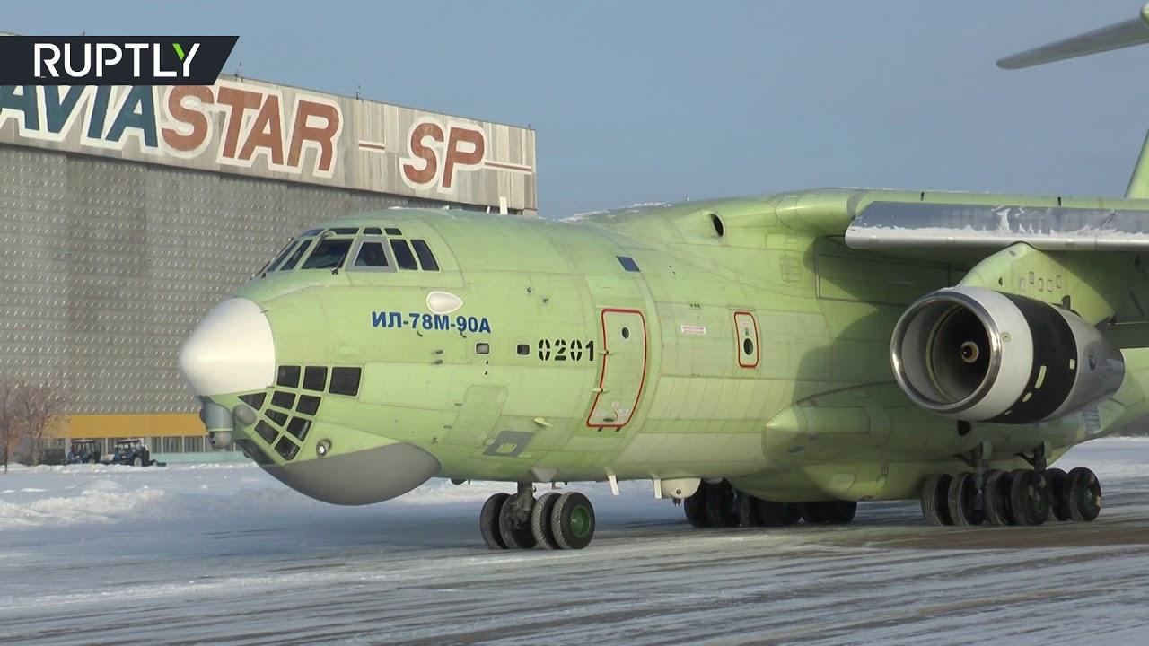 طائرة روسية جديدة للتزود بالوقود تقلع للمرة الأولى