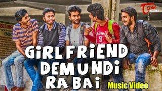 Back Benchers || Girl Friend Demundi Ra Bai || The Youth Song by Bunty