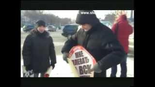 СтопХам Жесткий 3 Екатеринбург. Копы вяжут стопхамов!