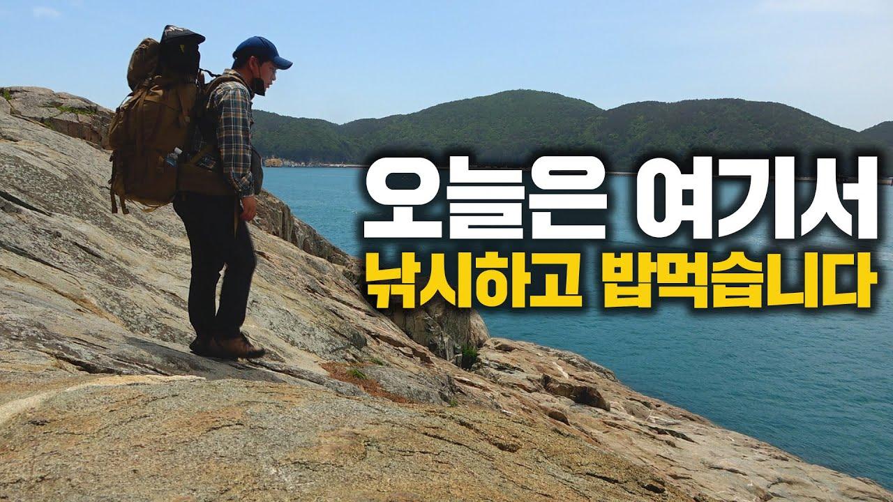 일본군의 해군기지였던 섬 여행하며 낚시하고 한끼 해결하기