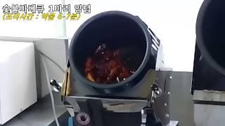 [POWER K2]소형…