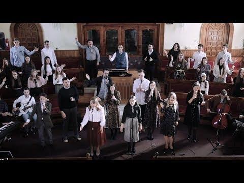 Laud numele Tau Isus / Esti Sfant - Adonia BM & tineri Muntele Sionului (Cover)