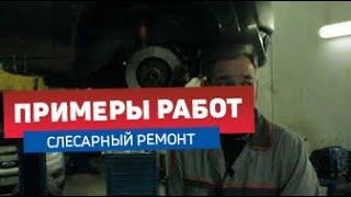 Ремонт Fiat Doblo 2010 г