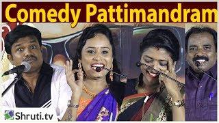 Full Video : Madurai Muthu's Comedy Pattimandram