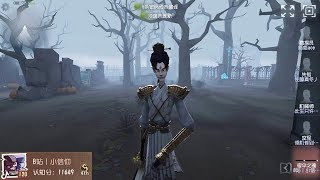 #410 4th Wu Chang   Pro Player   The Red Church   Identity V