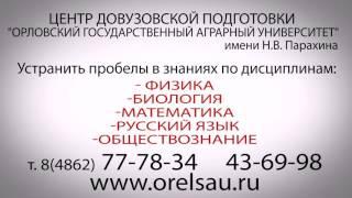 видео Изготовление штендера Липецк