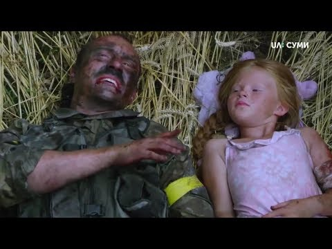 UA:СУМИ: На зйомки фільму за мотивами «Іловайськ» Євгена Положія Держкіно дає 32 млн грн.