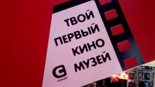 Tatar Cinema International ЕКАТЕРИНБУРГ РОДНОЙ* Кино прошлого*ЧАСТЬ ВТОРАЯ