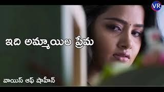 Telugu love failure emotional love sad WhatsApp status Veeru creative