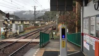 叡山電車 二軒茶屋駅