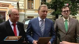 Смотреть видео ТВЦ:  На выборах Мэра Москвы начинается новый этап онлайн